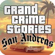 超级犯罪故事之圣安地列斯V1.9 破解版