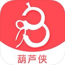 葫芦侠V1.0.1 苹果版