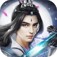 幻想仙侠 V1.0.0 安卓版