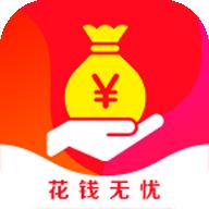信用借款钱包 V1.1.6 安卓版