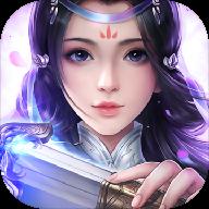 诸神剑传 V3.0.0 安卓版