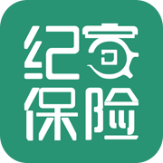 纪家保险V2.1.0 苹果版