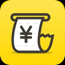 喆旗记账V1.0 安卓版