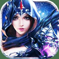 仙谕大陆V3.0.0 安卓版