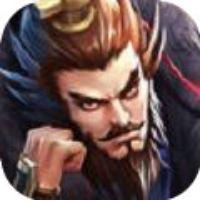 魏蜀三国传V1.0 安卓版