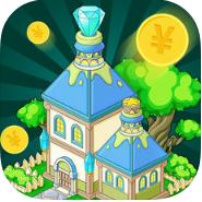 筑梦小镇V1.0 苹果版