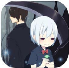 黑白恋歌V1.0 安卓版