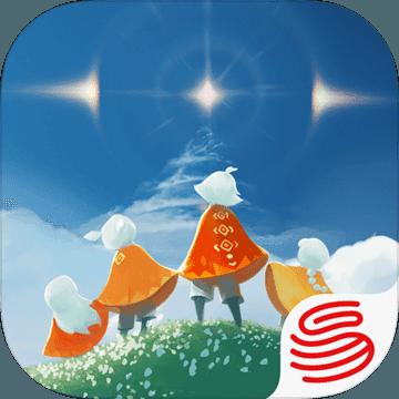 Sky光遇 V1.0 苹果版