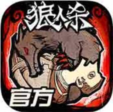 狼人杀V1.0.18 官方版