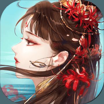 倩女幽魂 V1.6.3 破解版