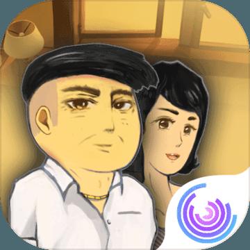 中国式家长 V1.0 手机版