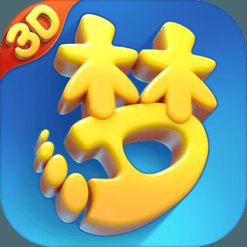梦幻西游三维版 V1.0 官网版