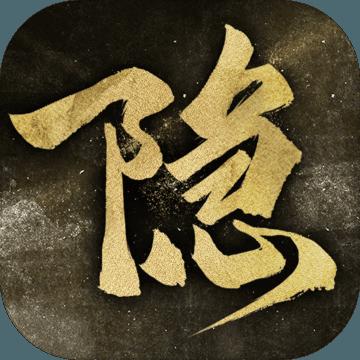 隐形守护者V1.0.9 中文版