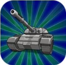经典坦克大战2V4.0.2 安卓版