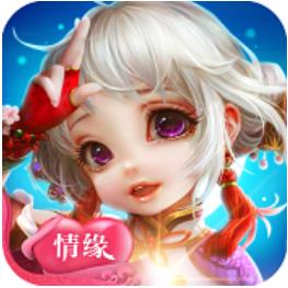 萌侠仙萝 V1.0.5.3 无限元宝版