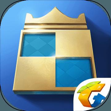 战歌竞技场 V1.1.18 安卓版