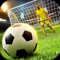 决胜足球V1.2.4 变态版