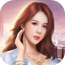 开心女老板V1.0 苹果版