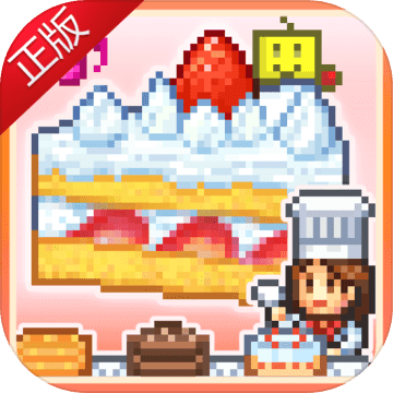��意蛋糕店V2.07 �o限金�X版