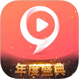 九秀直播V3.2.6 苹果版