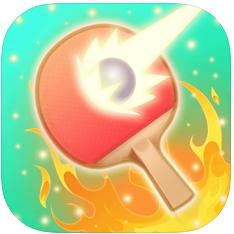 动感乒乓球V1.0 苹果版