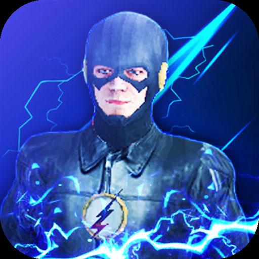 超速英雄闪电模拟