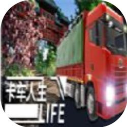 卡车人生温州之旅V1.6.1 安卓版