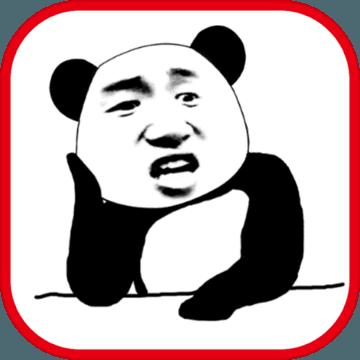 表情包大乱斗 V1.0 安卓版