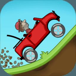 登山赛车V1.46.0 无限金币版