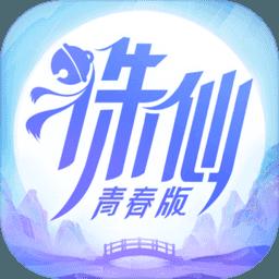 诛仙手游 V1.898.2 ios版