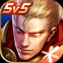 王者荣耀 V1.54.1.10 PC版