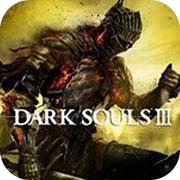 黑暗之魂3 免安装版