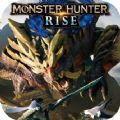 怪物猎人崛起 中文完整版