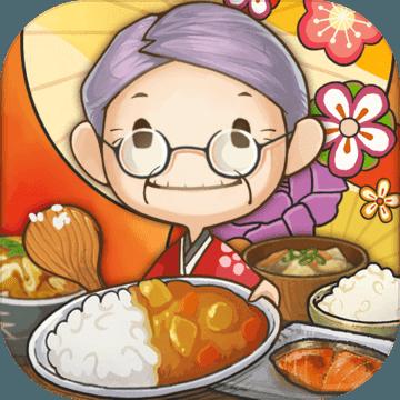 众多回忆的食堂故事(回忆中的食堂故事)V1.0.7 汉化版