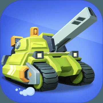 坦克无敌 抖音版