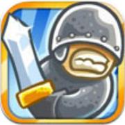 王国保卫战V1.1.3 汉化版