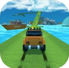 超级爬山车V1.0 苹果版