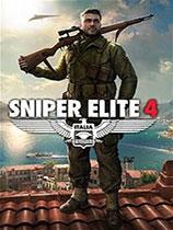 狙击精英4 全DLC整合版