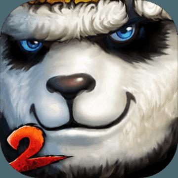 太极熊猫2V1.2.0 安卓版
