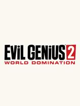 邪恶天才2:世界统治 PC汉化版
