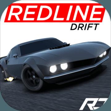 红线漂移V1.35 免费版
