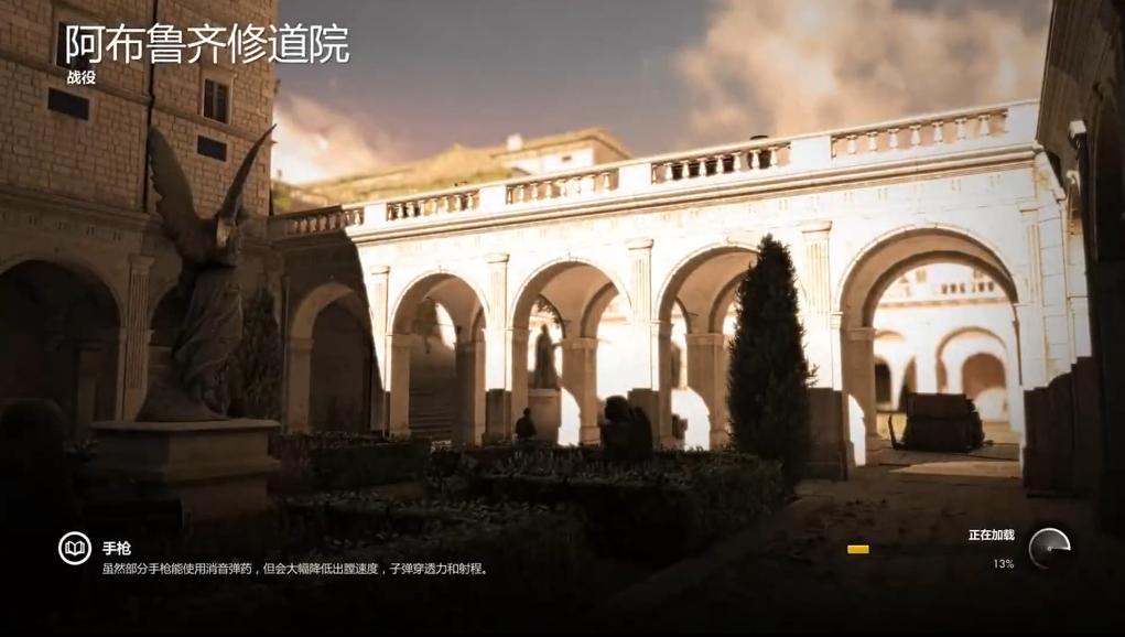 狙击精英4第五关阿布鲁奇修道院视频通关攻略