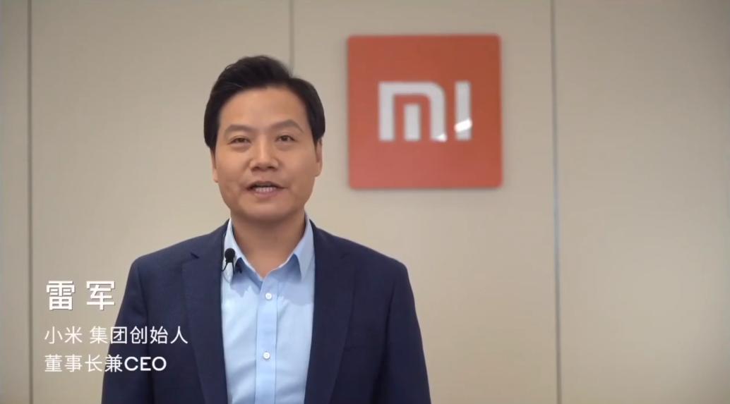 小米11将全球首发骁龙888平台视频
