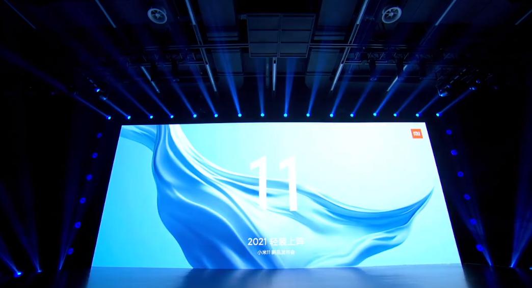 小米11发布会直播视频在线观看