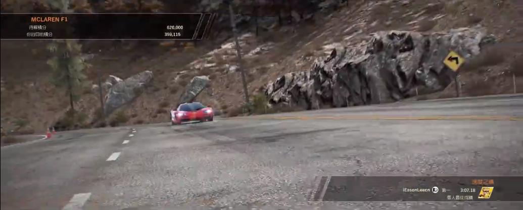 《极品飞车14重制版》迈凯伦雪山试驾演示视频