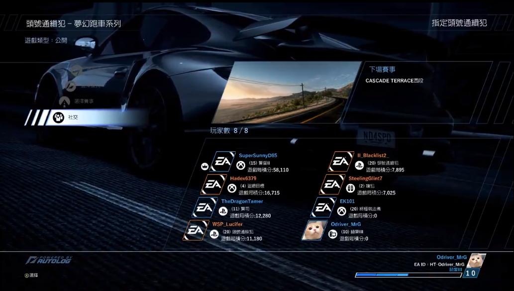 《极品飞车14重制版》多人模式试玩视频