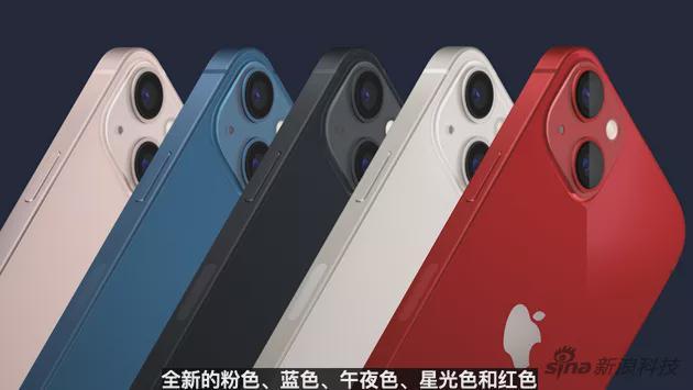 苹果iphone13pro真机开箱体验视频