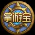 炉石传说掌游宝 V2.6.1 安卓版