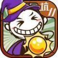 史小坑的爆笑生活11 V1.0.01 安卓版