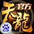 天龙八部3D V1.361.0.0 安卓版